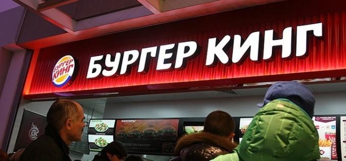 Франшиза Бургер Кинг в России: стоимость и требования