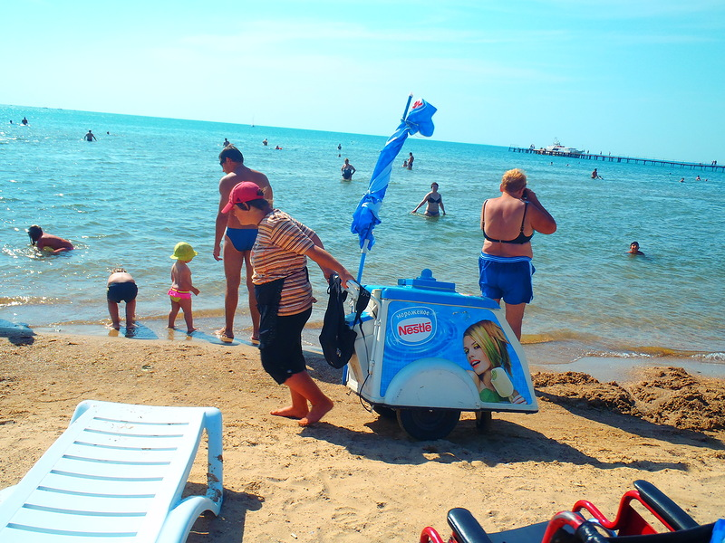 Продажа на пляже