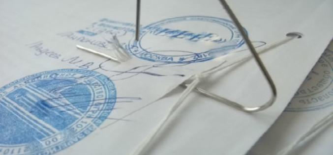 Как правильно подшивать бухгалтерские документы?