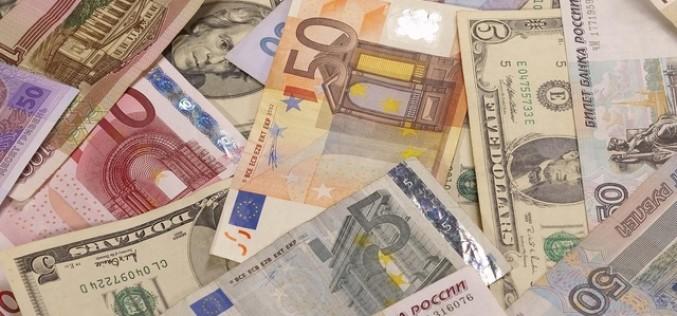 Коэффициент оборачиваемости денежных средств