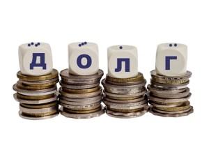 Соглашение о Долге образец