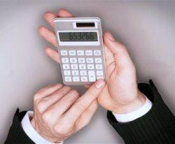 Расчет неустойки по ставке рефинансирования