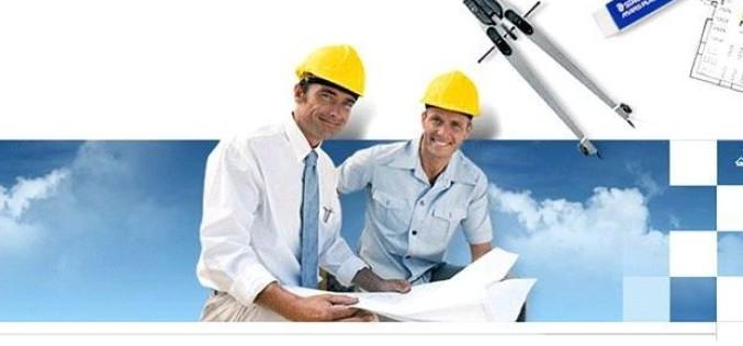 Название строительной фирмы — примеры