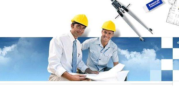 Название строительной фирмы - примеры