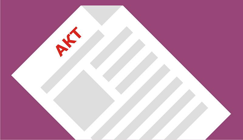 Акт приема сдачи выполненных работ - образец