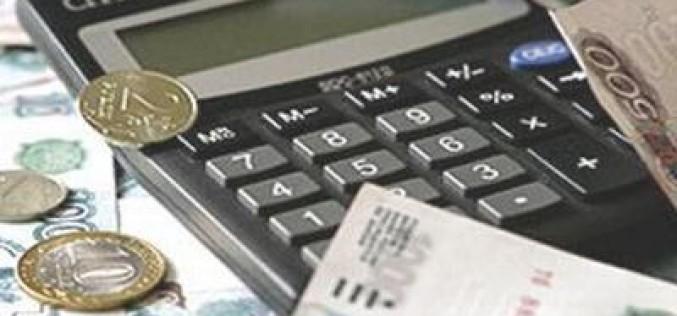 Как рассчитать зарплату