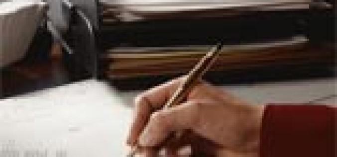 Составление служебной записки по образцу