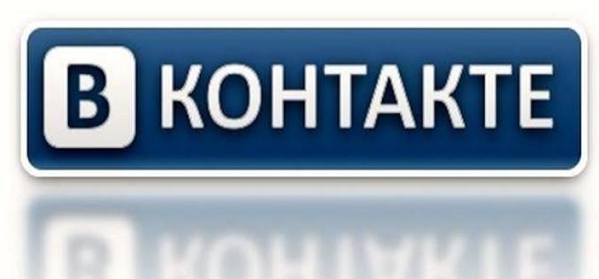 Заработок на группах Вконтакте