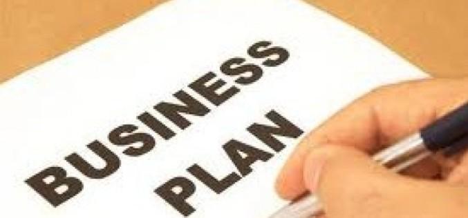 Титульный лист бизнес плана — образец