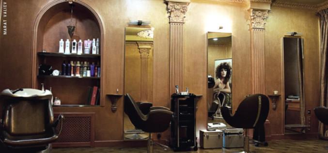 Готовый пример бизнес плана для салона красоты