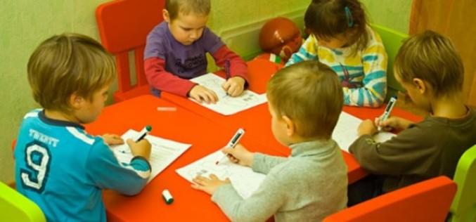 Детский развивающий центр «Сёма»