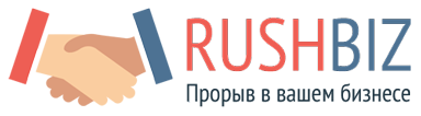 Бизнес в России с нуля!