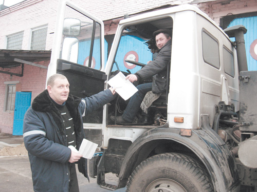 Путевой лист для водителя грузового авто