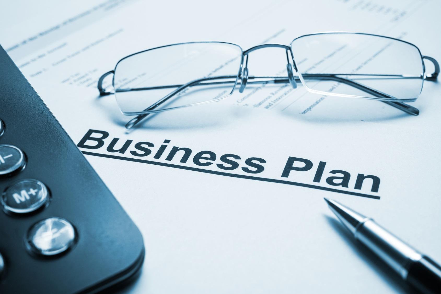 Бизнес план скачать